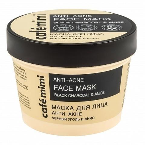 Cafe mimi Маска для лица Анти-акне (стакан) 110мл