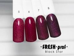 Гель лак Fresh Prof Black Star 10мл №07