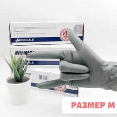 Перчатки нитриловые серые размер M