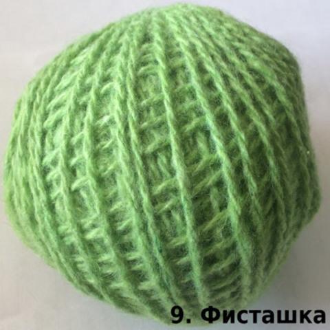 Пряжа Карачаевская Фисташка 09