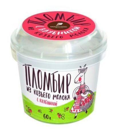 Мороженое пломбир из козьего молока с наполнителем клубника, МариАйс, 60гр