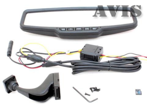 Автомобильный видеорегистратор AVIS AVS0355DVR