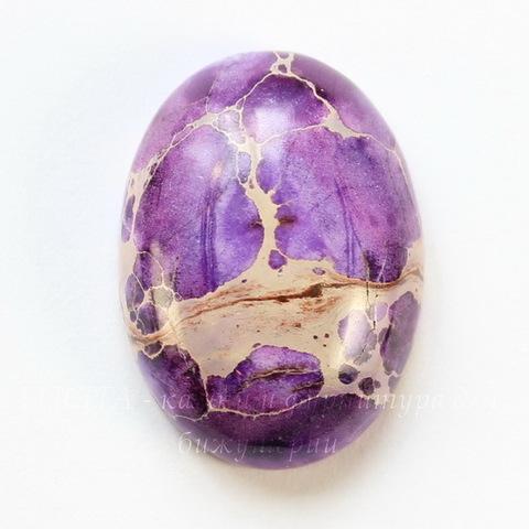 Кабошон овальный Яшма Императорская фиолетовая (прессов., тониров), 25х18 мм