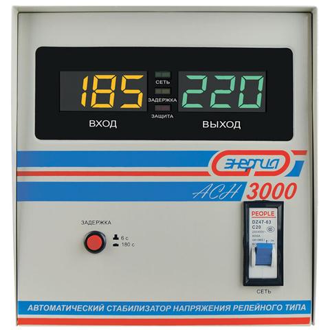 Стабилизатор АСН-3000 Энергия