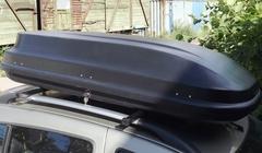 Бокс V-Star 450L black 173.5х91х41.5 см (BX4450BL)