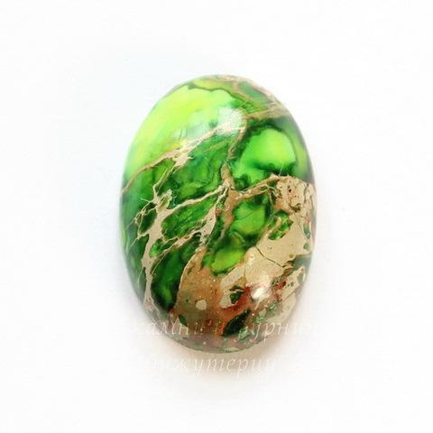 Кабошон овальный, Яшма Императорская (прессов., тониров), цвет - зеленый, 25х18 мм