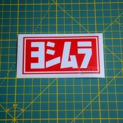 Наклейка логотип