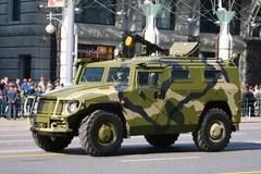 GAZ-2330 Tiger summer camouflage Technopark 1:43