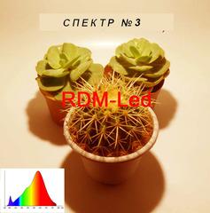 Партия 2 штуки / Фитолампа для рассады и растений RDM 24
