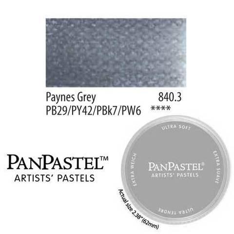 Ультрамягкая пастель PanPastel / Paynes grey