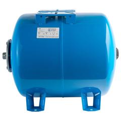 Расширительный бак, гидроаккумулятор 50 л. горизонтальный (цвет синий) Stout