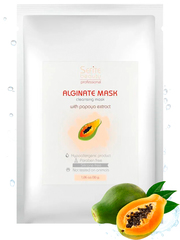 Очищающая альгинатная маска с экстрактом папайи, 30гр.