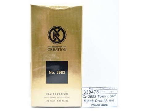 CREATION 3983 Tony Lord Black Orchid, парфюмерная вода, 25мл., женский