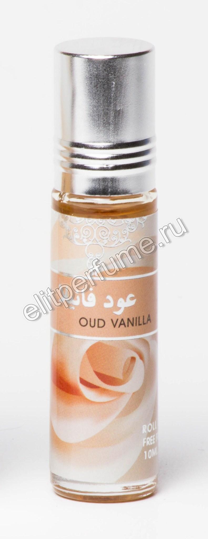 Oud Vanila Уд Ванила 10 мл арабские масляные духи от Ард Аль Заафаран Ard Al Zaafaran