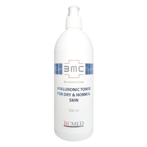 *Тоник для сухой и нормальной кожи с гиалуроновой кислотой (BCMED/500мл)