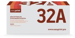 Драм-картридж (Фотобарабан) CF232A (32A) для HP LaserJet PRO M203d / M203dn / M203dw / M227d / M227dn / M227fdn / M227fdw / M227sdn