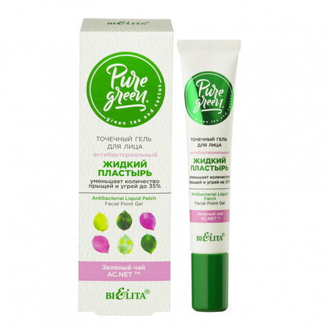 Белита Pure Green Точечный гель для лица