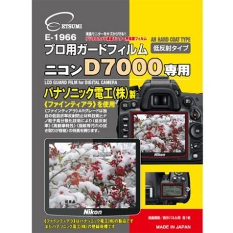 Защитная плёнка Etsumi E-1966 для Nikon D7000