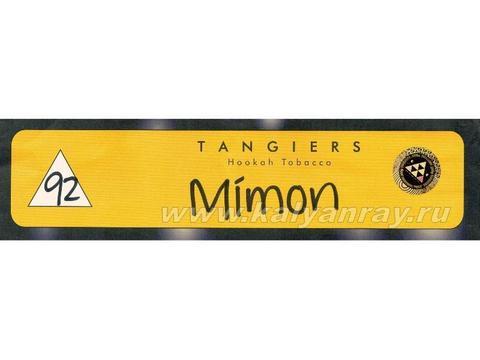 Tangiers Noir Mimon