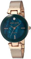 Женские наручные часы Anne Klein 2472NMRG