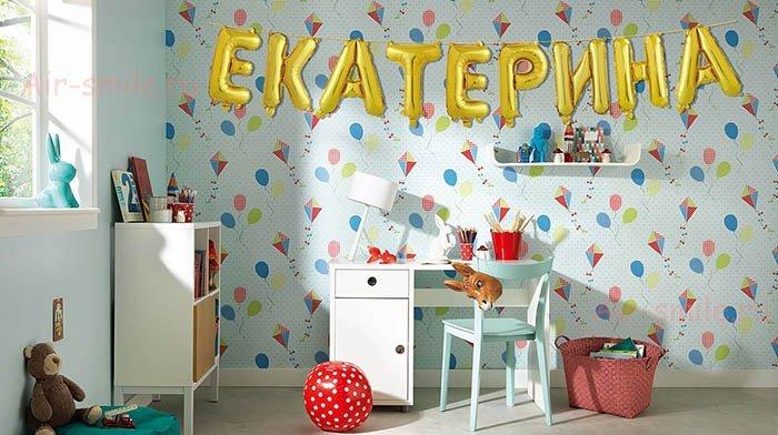 Фольгированные буквы (фото 2)
