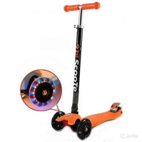Самокат детский Scooter Mini со светящимися колесами от 1,5 до 3-х лет (Оранжевый).