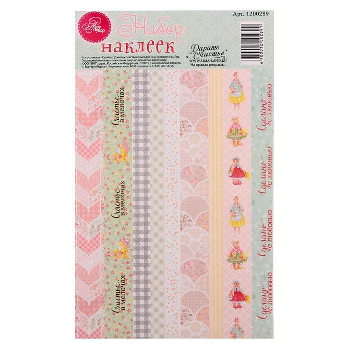 Бумажные ленты клеевые с принтом на листе 12,5*21 см.