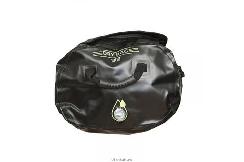 Сумка Marlin Dry Bag 120 L