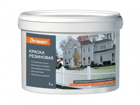 Оптимист Резиновая краска для наружных и внутренних работ F310