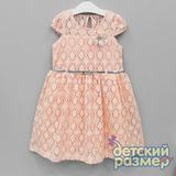 Платье 116-134 (гипюр)