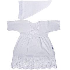 Папитто. Набор для крещения девочки, платье и косынка