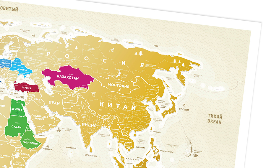 Скретч-карта Travel Map Gold World RU 80 х 60 cm
