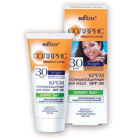 Крем солнцезащитный для лица SPF 30 SUNNY DAY Увлажняющий уход. Защита от фотостарения