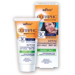 Крем солнцезащитный для лица SPF 30 SUNNY DAY У...