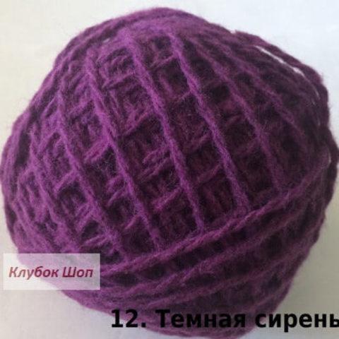 Пряжа Карачаевская Темная сирень 12, фото