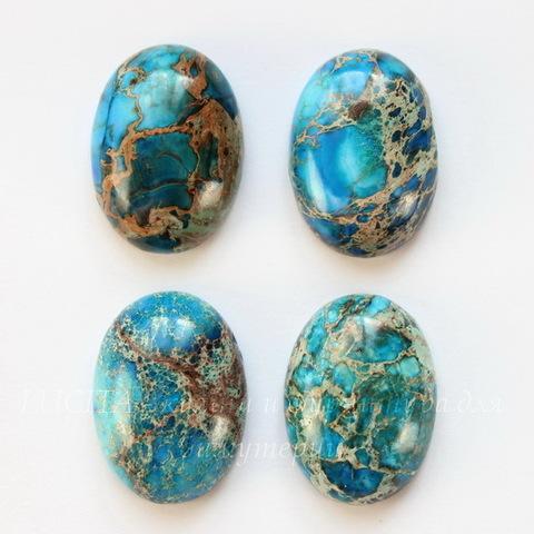 Кабошон овальный, Яшма Императорская (прессов., тониров), цвет - голубой, 25х18 мм