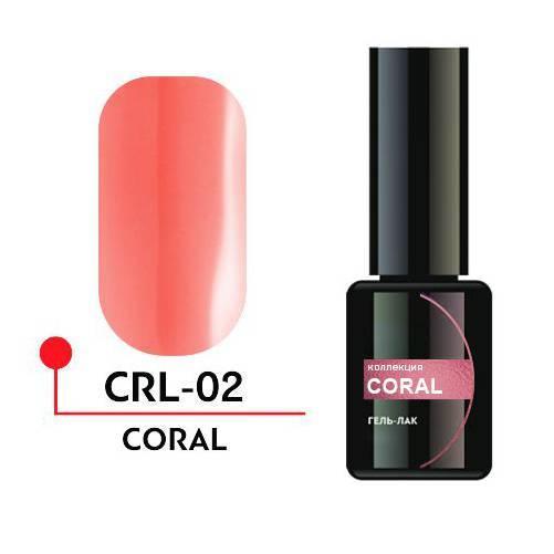 Формула Профи, Гель-лак УФ/LED - Coral №02, 5 мл.