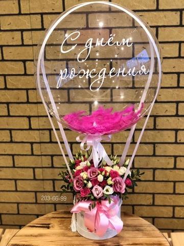 Розы в коробочке и шар bubble #29659