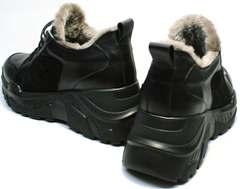 Уродливые кроссовки с объемной подошвой зимние женские Studio27 547c All Black.