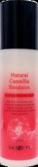 SKINEYE NATURAL CAMELLIA EMULSION/SKINEYE NATURAL CAMELLIA ЭМУЛЬСИЯ С ЭКСТРАКТОМ КАМЕЛИИ