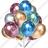 Хромовые шарики ассорти