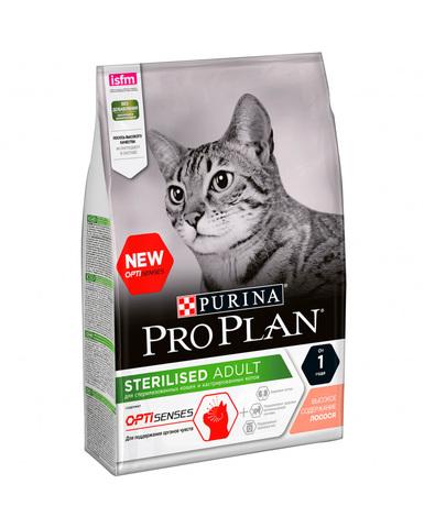 Pro Plan сухой корм для стерилизованных кошек для поддержания органов чувств (лосось) 1,5 кг