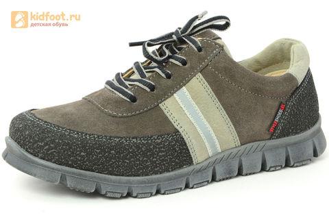Ботинки Лель (LEL) для мальчика, цвет Коричневый, 6-1045. Изображение 1 из 15.