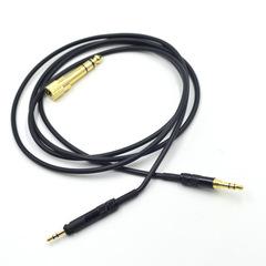 Провод для Sennheiser HD518, HD558, HD598, HD595