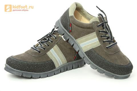 Ботинки Лель (LEL) для мальчика, цвет Коричневый, 6-1045. Изображение 9 из 15.