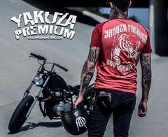 Футболка красная Yakuza Premium 2218