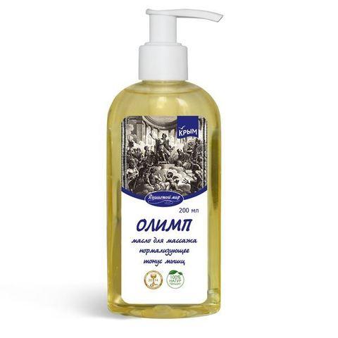 Массажное масло «Олимп»