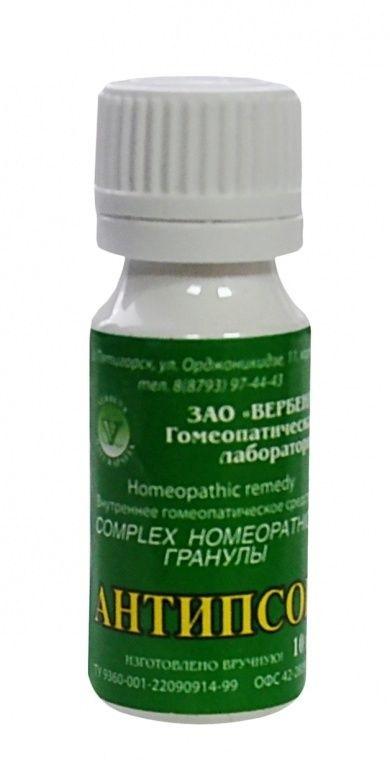 Нео-псоринум гранулы гомеопатические 10 г.