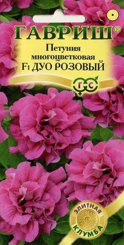 Петуния Дуо розовый махровая 10шт Гавриш