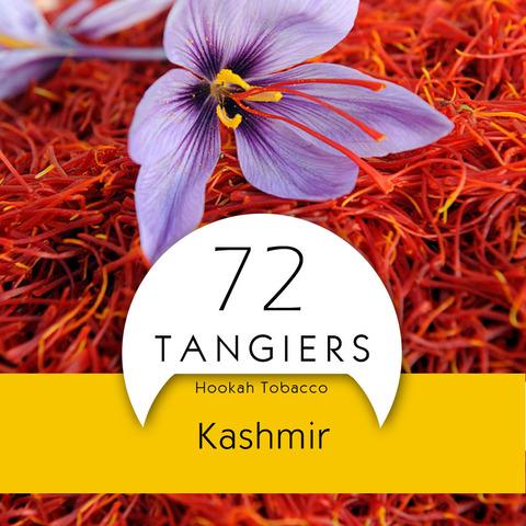 Табак Tangiers Noir Kashmir 250 г
